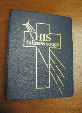 his-fullness