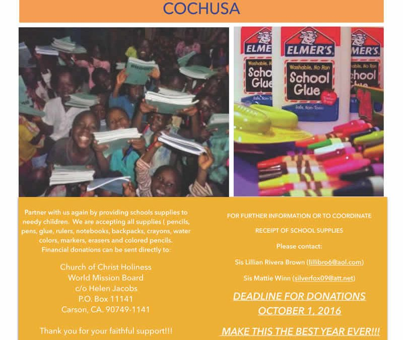 2016 WMB Annual School Supplies Drive